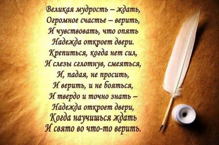 Стих о счастье в будущем