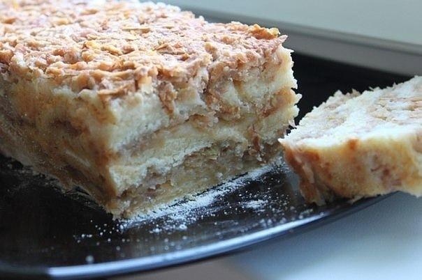Болгарский яблочный пирог рецепт