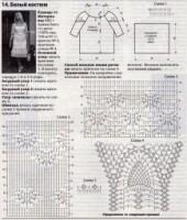 Кофты, свитера