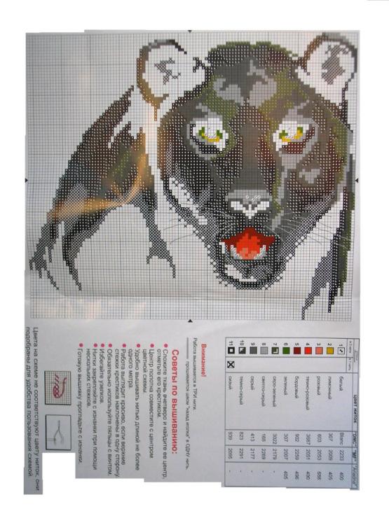 Серебристая пантера схема вышивки крестом 28