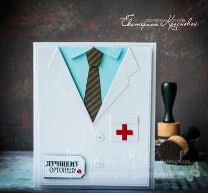 Открытки врачам