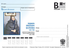 http://data27.i.gallery.ru/albums/gallery/358560-803cd-95957864-h200-u79d6a.jpg