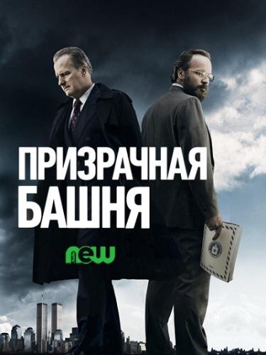 http://data27.i.gallery.ru/albums/gallery/358560-80442-107481698-m549x500-ue8ee6.jpg