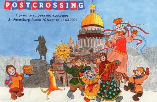 http://data27.i.gallery.ru/albums/gallery/358560-c9c0a-122045024-m549x500-u1831b.jpg