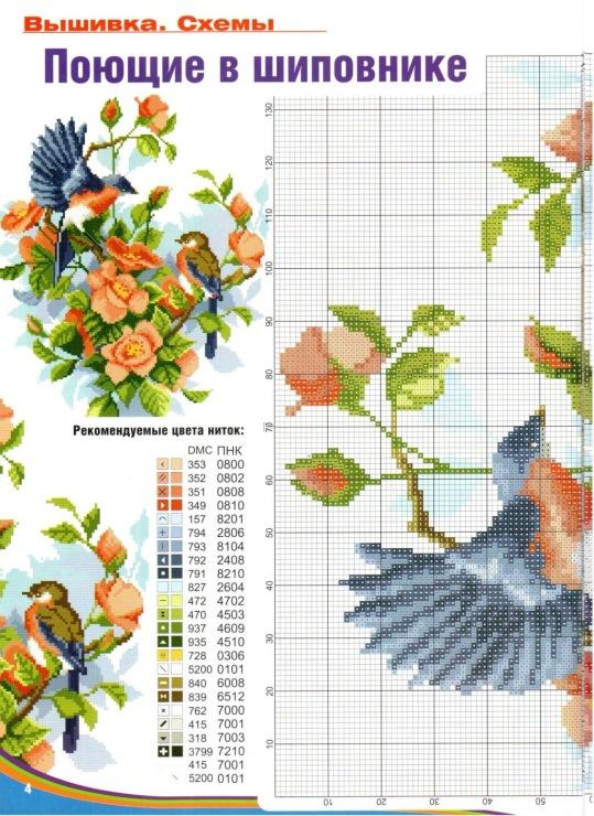 Вышивка наборы желтые цветы 18
