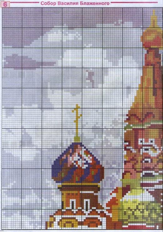схема храмов бесплатная вышивки