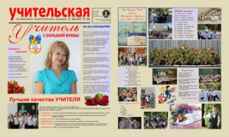 Ретушер Людмила Тарантул - Самара