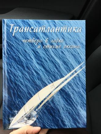 Создатель фотоизделий Светлана Самохина - Москва