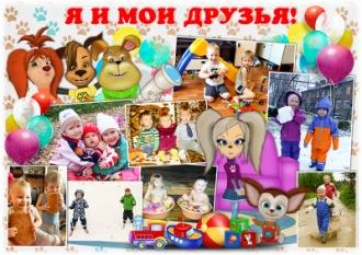 Создатель фотоизделий Татьяна Феофилова -